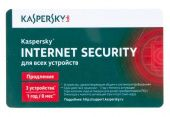Антивирус Лаборатория Касперского Kaspersky Internet Security Multi-Device Russian Edition KL1941ROCFR