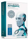 Антивирус Eset ESET NOD32 Антивирус Platinum Edition NOD32-ENA-NS(BOX)-2-1
