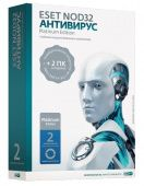 Антивирус Eset NOD32 антивирус. Platinum Edition