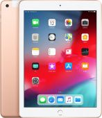 Планшет Apple 10.2 iPad Wi-Fi + Cellular 128GB Gold 2019 (MW6G2RU/A)